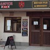 Campion Ale (カンピオンエール)