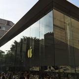 Apple Store 表参道(アップルストア)