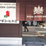 自分をゆっくりみつめる京阪カフェ 純喫茶めぐり