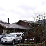 旅する雑貨屋itsumo 食堂itsumo