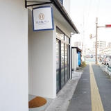 石川製パン