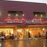 石窯パン工房モワソン