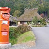 美山町観光協会