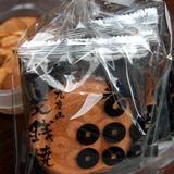 紀州九度山六文銭招福庵 真田幸村オリジナルグッズ専門店