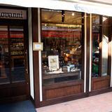 Giovanni (ジョヴァンニ) 吉祥寺店