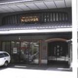 長谷川松寿堂