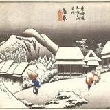 静岡市役所 文化・観光施設旧五十嵐邸