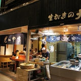 錦市場の牡蠣専門店「本店 錦だいやす」