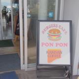 BurgersCafePonPon
