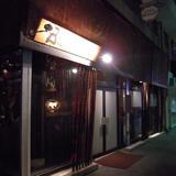 Bar井ノ上