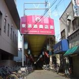 淡路本町商店街振興組合
