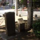 新町九軒桜堤の跡