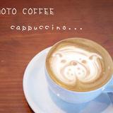トートコーヒー