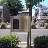 梶井基次郎旧居跡