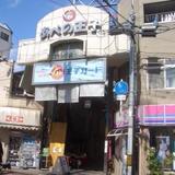 王子商店街 振興組合