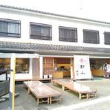 和菓子村上 金沢本店
