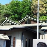 生駒警察署高山駐在所