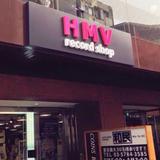HMV渋谷