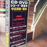 ディスクユニオン 渋谷中古センター