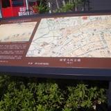 大阪中之島久留米蔵屋敷絵図