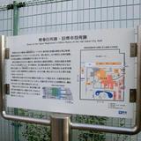 堺奉行所跡・旧堺市役所跡