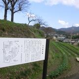 白木陣屋跡