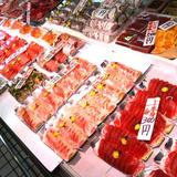 渡辺鮮魚店