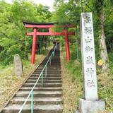 安桜山公園
