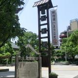 岡本町公園