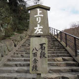 立木観音(立木山安養寺)