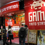 タイトーステーション 渋谷店