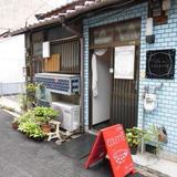 中崎町カフェColette