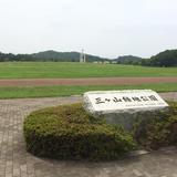 埼玉県環境整備センター