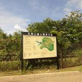 生駒山麓公園 ふれあいセンター