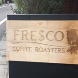 カフェ・フレスコ
