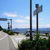 緑の道しるべ 阿那賀公園