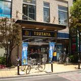 TSUTAYA北朝霞店