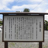 田中鋳物工場跡