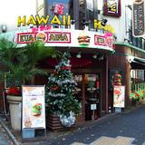 クアアイナ 渋谷宮益坂店 (KUA 'AINA)
