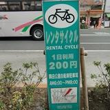 隅田公園自転車駐車場