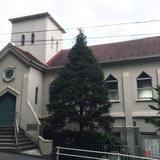 日本基督教団麻布南部坂教会