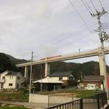 道の駅あまるべ