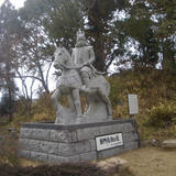 三木城跡上の丸公園