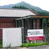 旧上久下村営上滝発電所記念館