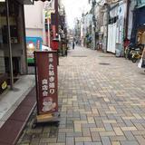 浅草たぬき通り商店街