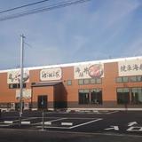 活き活き亭金田店
