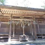 鹿島大神宮