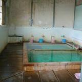 脇坂温泉浴場(おたっしゃん湯)