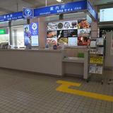 トヨタレンタリース石川 小松空港受付カウンター店