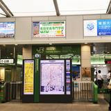お散歩しながら楽しめる!蒲田&羽田空港散策デート